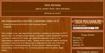 http://tvoyreklama.ru/